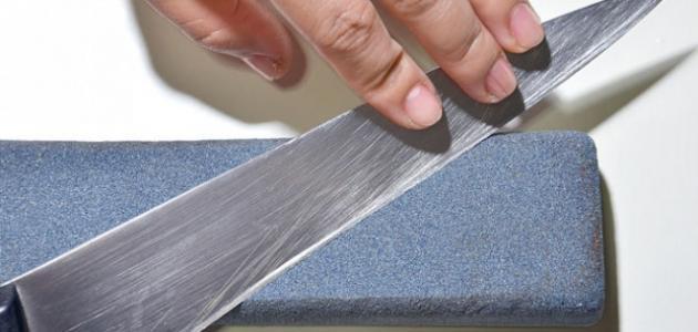 طريقة حد السكين