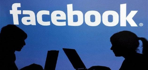 طريقة حذف فيسبوك نهائياً