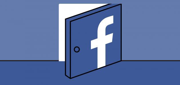 طريقة عمل جروب على الفيس بوك