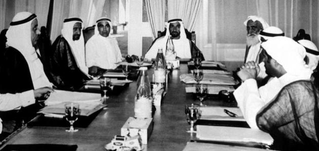 قيام الاتحاد لدولة الإمارات العربية المتحدة