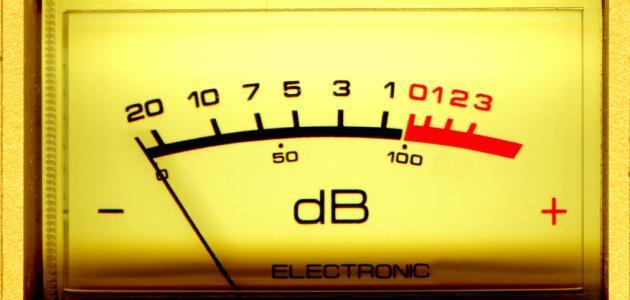 ما وحدة قياس الصوت