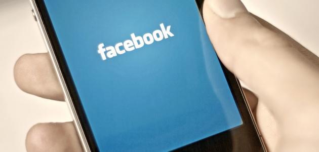 طريقة عمل إيميل على الفيس بوك برقم الهاتف
