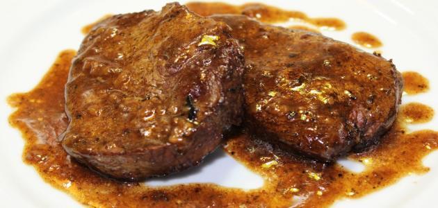 طريقة عمل قطع اللحم
