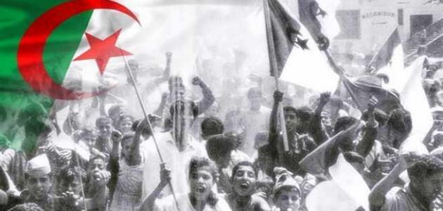 كتب عن الثورة الجزائرية pdf