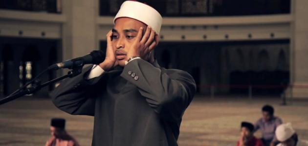 هل الإقامة من شروط الصلاة