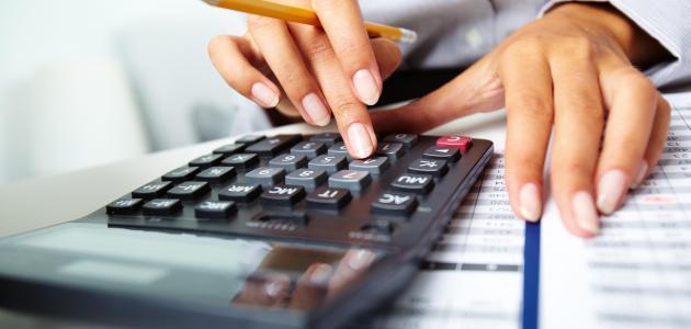 مفهوم نظم المعلومات المحاسبية