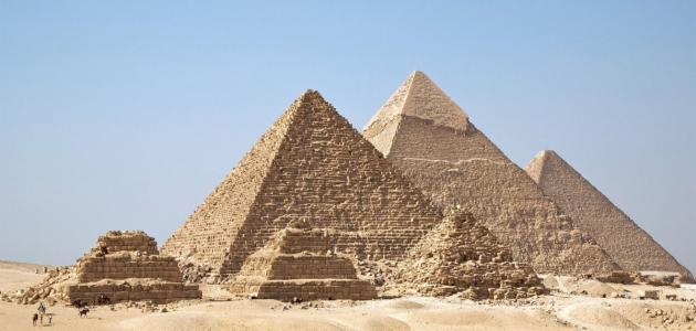 بحث عن عوامل قيام الحضارة المصرية القديمة