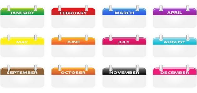 عدد أسابيع السنة الميلادية