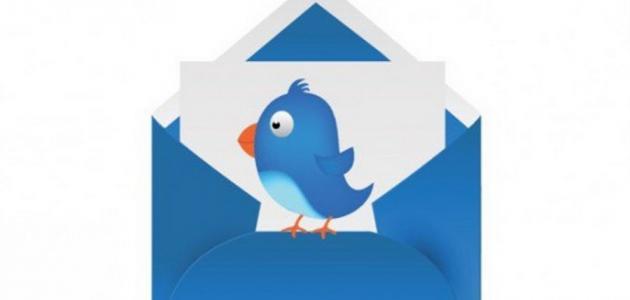 طريقة حذف رسائل تويتر