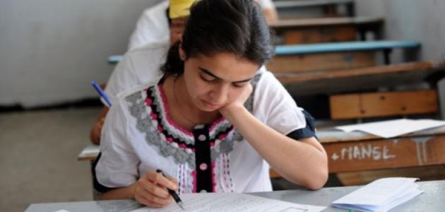 خطة علاجية لضعف القراءة والكتابة