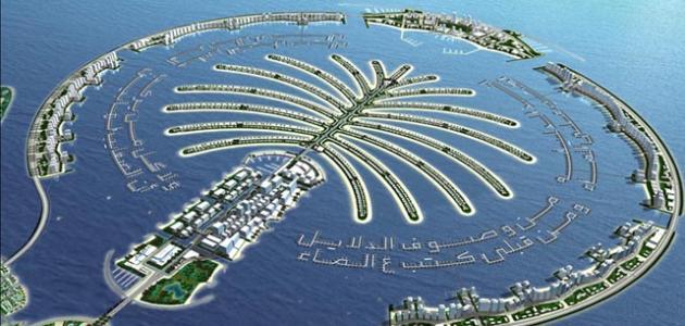 جزر النخلة في دبي