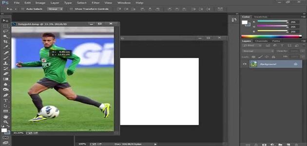 كيف يمكن تصغير حجم الصورة