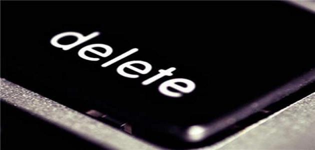كيفية حذف الإيميل نهائياً