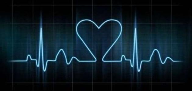 ما هو رسم القلب