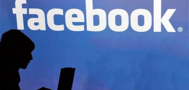 طريقة فتح فيس بوك