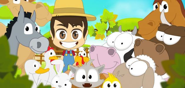 معلومات عامة للأطفال عن الحيوانات