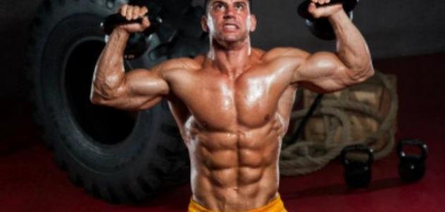 طريقة بناء العضلات بسرعة