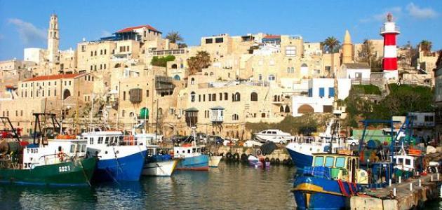 مدينة يافا الفلسطينية