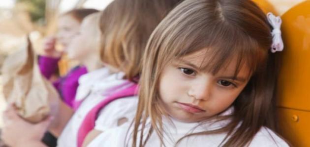 ضعف الشخصية عند الأطفال