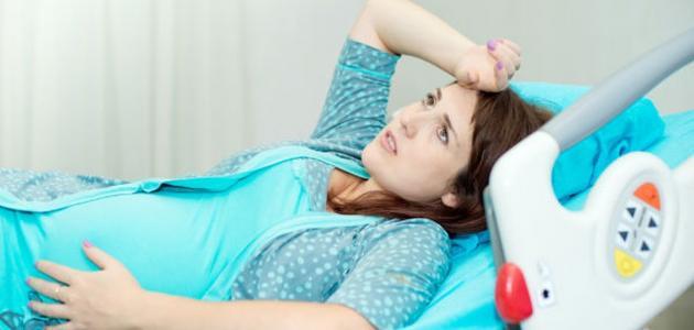 طرق تخفيف ألم الولادة الطبيعية