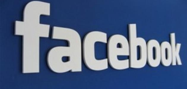 cdff2f8798dd8 كيفية فتح حساب فيس بوك مغلق - موضوع