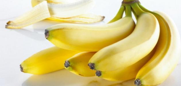 فوائد الموز للمرأة