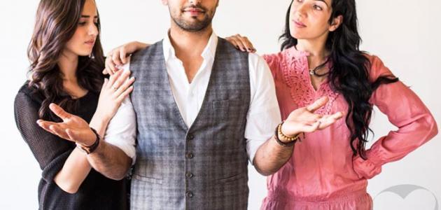 شروط تعدد الزوجات وحكمه