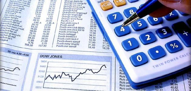 مبادئ محاسبه التكاليف -جامعه العلوم