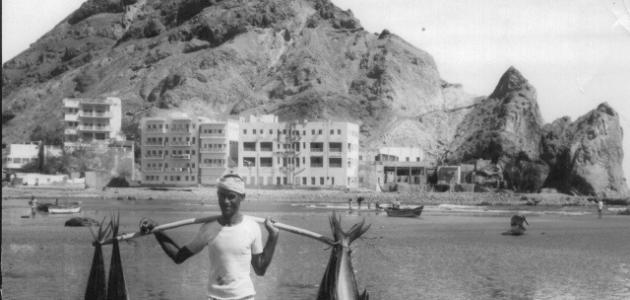 تاريخ مدينة عدن