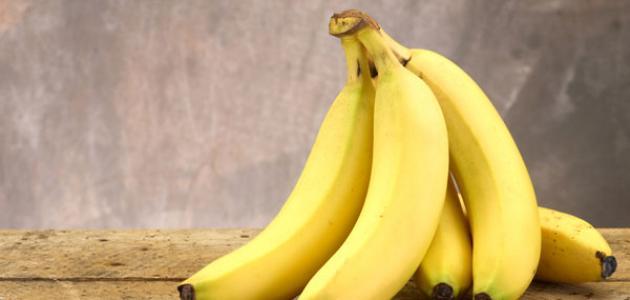 فوائد الموز بعد التمرين