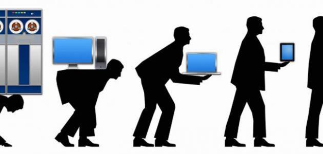كيف تطور الحاسوب