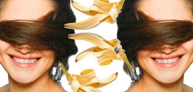 فوائد الموز للشعر المجعد