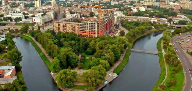 مدينة خاركوف الأوكرانية
