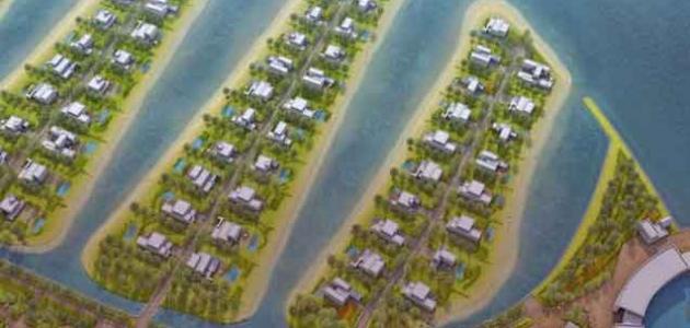 جزيرة المها في قطر
