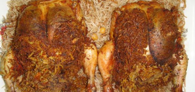 عمل الدجاج المحشي بالأرز