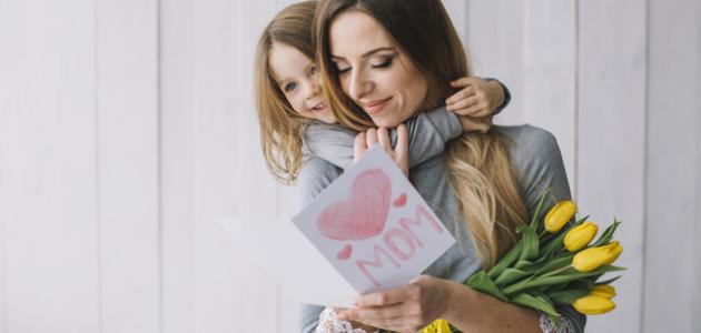 كيف تجعل طفلك يحبك