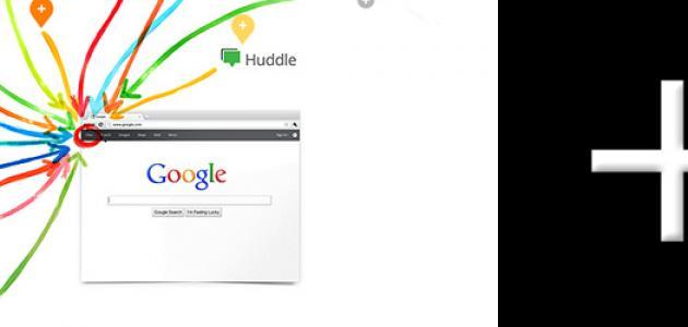 ما هو غوغل بلس
