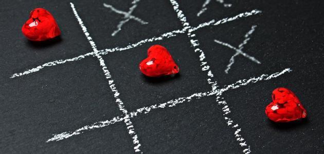علامات حب الشخص لك