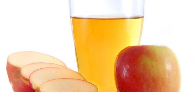 فوائد ومضار تناول خل التفاح للتنحيف