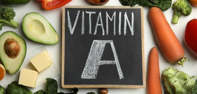 فوائد فيتامين أ للوجه