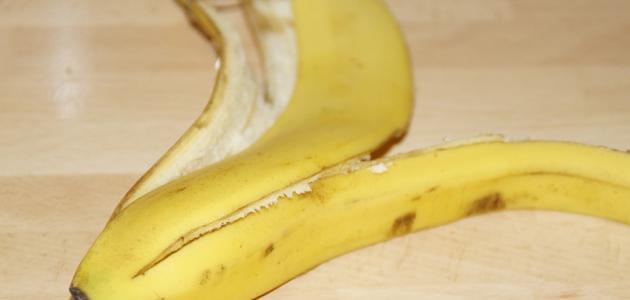 فوائد قشرة الموز للوجه