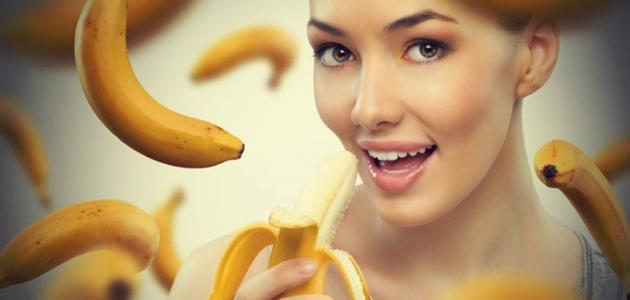 فوائد قشر الموز للبشرة والشعر