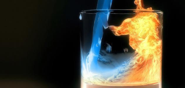 ما هو ماء النار