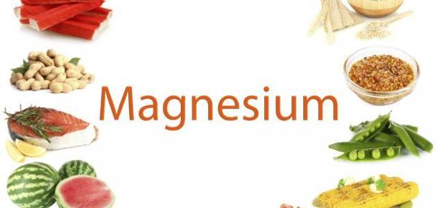 19082f034 فوائد المغنيسيوم - موضوع