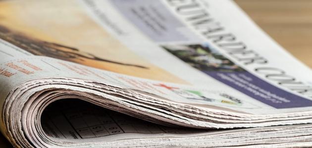 كيف أنشر مقالاً في جريدة