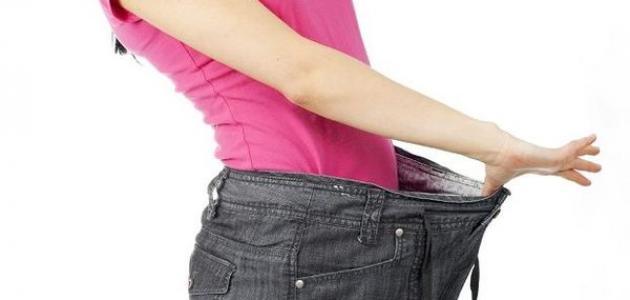 كيف يتم إنقاص الوزن بسرعة