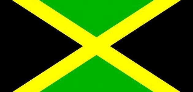 في أي قارة تقع جامايكا