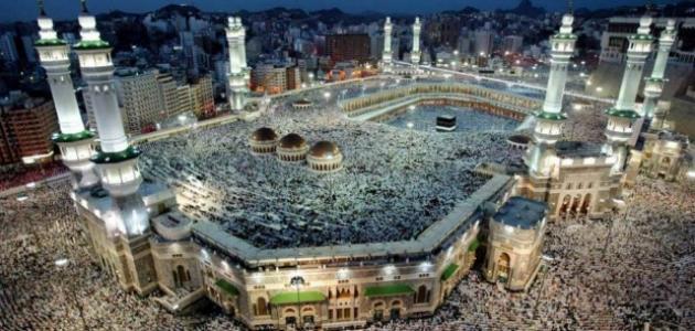 فضائل حج بيت الله الحرام