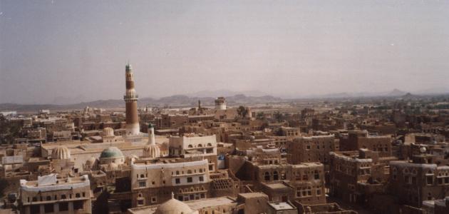 مدينة صعدة اليمنية