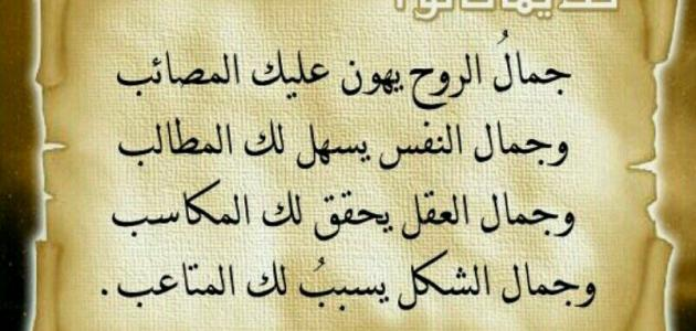 من حكم العرب